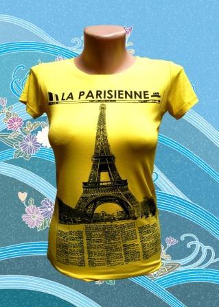 Интернет магазин женской одежды из