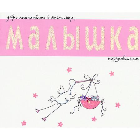 Живые открытки день матери