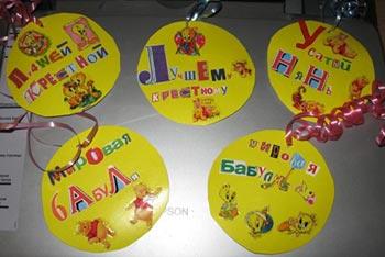 Призы для детей на конкурсы своими руками