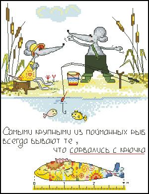 Скачать бесплатно схемы для вышивки мышек можно ПАРОЛЬ НА АРХИВ : rukodelnitsa.info.  Очень люблю этих мышек, поэтому...