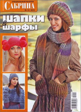 http://img.babyblog.ru/1/5/2/15220b7199aaabd06d9f04a9ff8c95f7.jpg