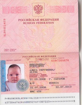 Единовременное пособие при рождении ребенка в — сумма, как получить.