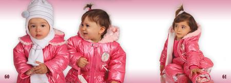 Детская Дешевая Одежда