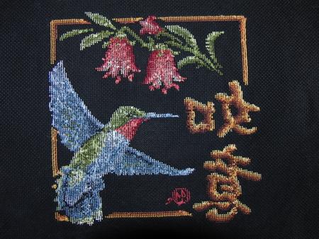 """Предпросмотр схемы вышивки  """"Иероглиф  """"исполнение желания."""