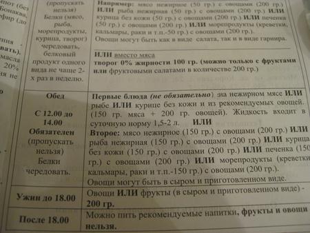 http://img.babyblog.ru/2/5/9/259621f1c024be63a53d212894a71f77.jpg