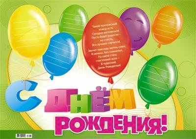 Подготовка к празднованию Первого ...: babyblog.ru/user/grani/560194