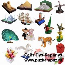 Название: 3D фигуры из бумаги Год выпуска: 2007 Автор: Canon Жанр: Объемные подделки из бумаги Издательство...