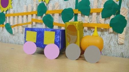 Как сделать вагончик из картона для 4 класса
