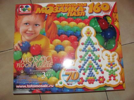 Подарки на 2 года девочке
