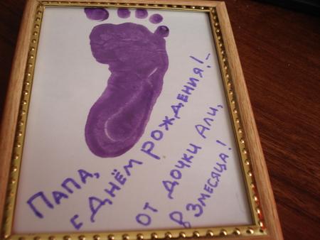 Как сделать подарок на день рождение папе своими руками