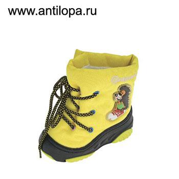 белорусского производства давно свадебные обувь москве купить туфли в можно поместить. сапоги, недорого туфли копии...