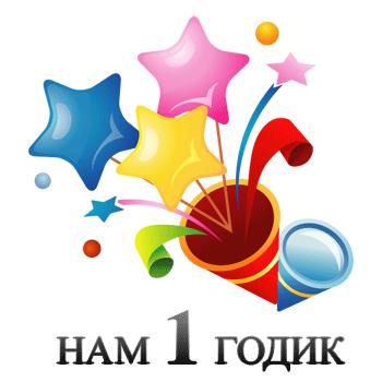 Поздравления в.в путину с днем рождения