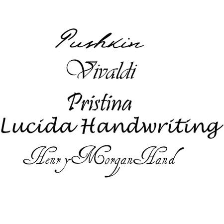 Шрифты с соединительными штрихами