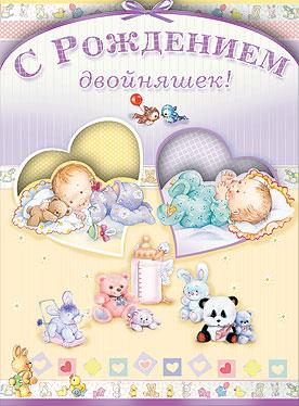 Картинки малыша и мамы