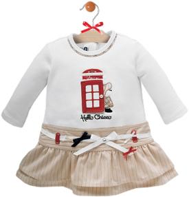Детская Итальянская Одежда