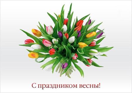 Весна конечно же здоровья тебе