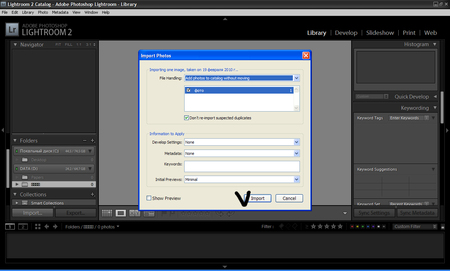 Скачать программу lr для обработки фото