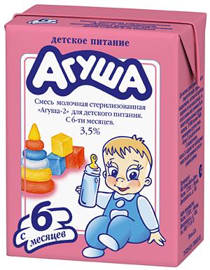 СМЕСИ - когда, сколько, какие - Питание новорожденного - сообщество на Babyblog.ru - стр. 50