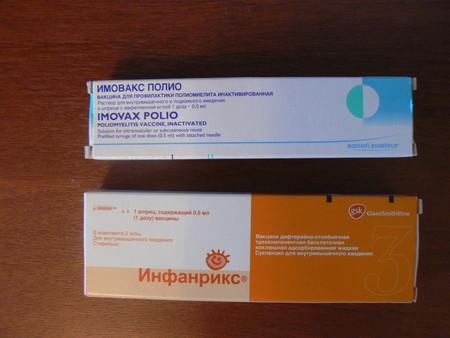 Инфанрикс полио