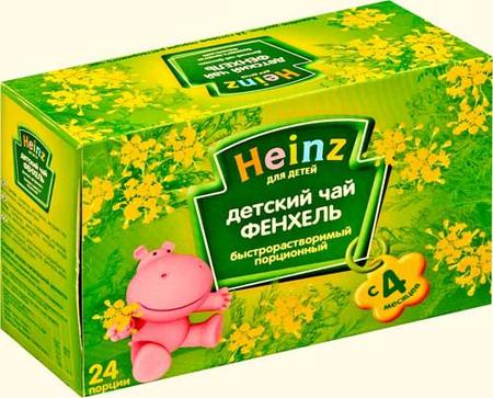 Состав продуктасемена сладкого укропа фенхель в 1 чайном пакетике