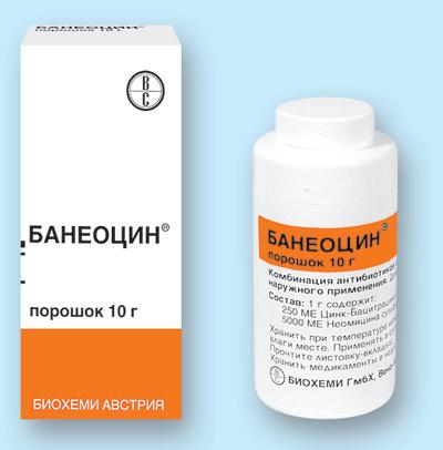 компании требуется банеоцин порошок при пролежнях отзывы составление договора