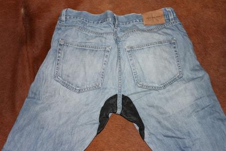 Как сделать заплатку на джинсах между