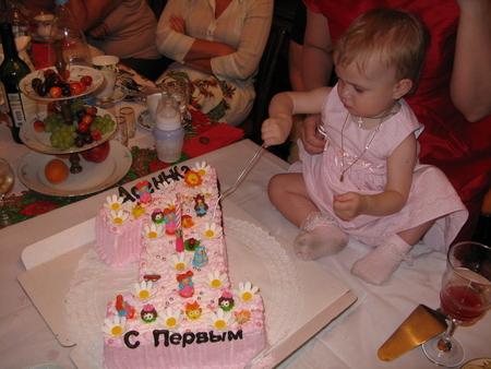 Tорт на годик, торт на годик девочке, мальчику, фото, заказать.  Детские торты - Торты на заказ SWEET MARY. ...