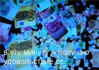 6c54ebc70beaac9b0c5f70196438554b.jpg