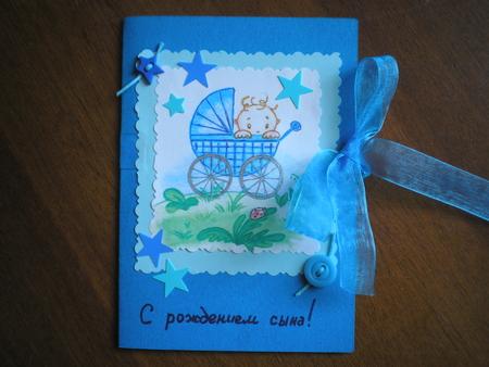 Поздравительная открытка своими руками с рождением сына 23
