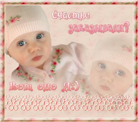 С рождением сестры картинки с поздравлениями 59