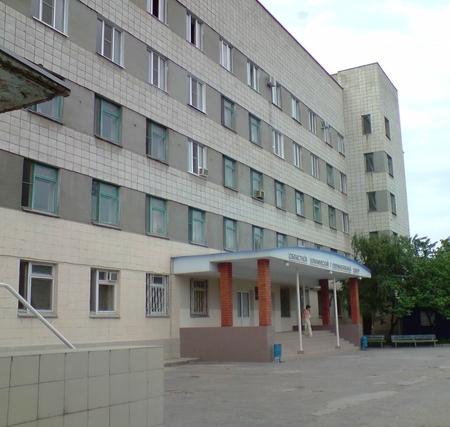 бланк инн фл волгоградская обл г. волжский