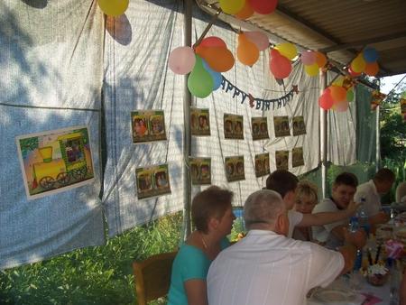 как украсить двор на день рождения