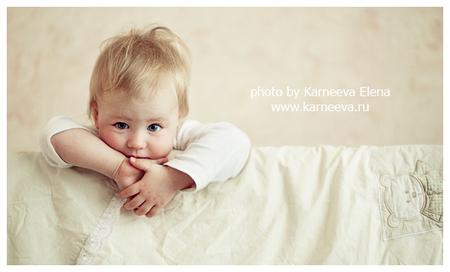 Ребенку доброе утро