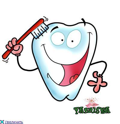 Лечение зубов в Германии, протезирование зубов, имплантация зубов в Германии.