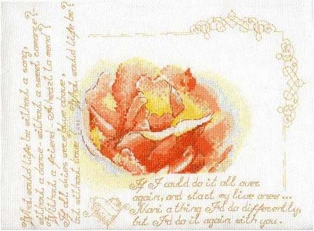 Наталья Млодецкая 19 - замечания и cсылка для цитирования.  Роза (Romantic Rose), 28х22, аида 14, счетный крест.