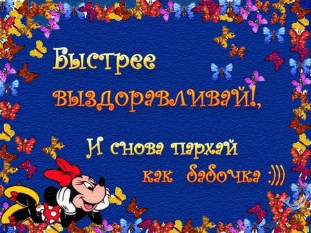http://img.babyblog.ru/a/e/b/aeb3514a8c66a43dfcf54a4e70cb46f1.jpg