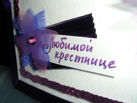 Надя с днем рождения в открытках 183