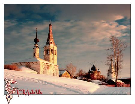 5 февраля 2009 года Арбитражный суд Владимирской области удовлетворил иски Территориального управления Федерального...