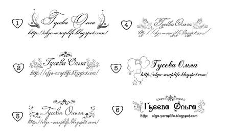 Красивый шрифт как в открытках
