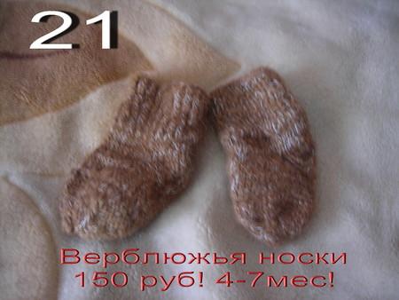 b9efb8e6852f55c133fabffb8e6a749e.jpg