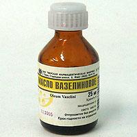 использование вазелинового масла: