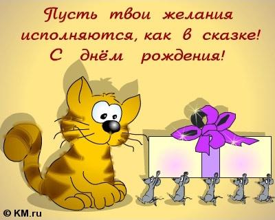 http://img.babyblog.ru/c/6/5/c65efda21d3c7d3df7b1bf317eb4824f.jpg