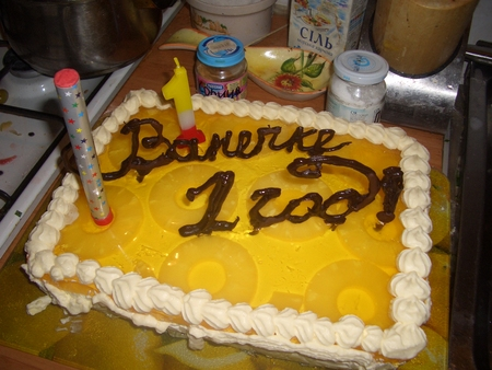 Торт своими руками на 1 годик с фото 993