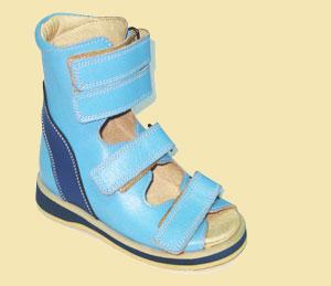 Магазины Детской Ортопедической Обуви В Москве