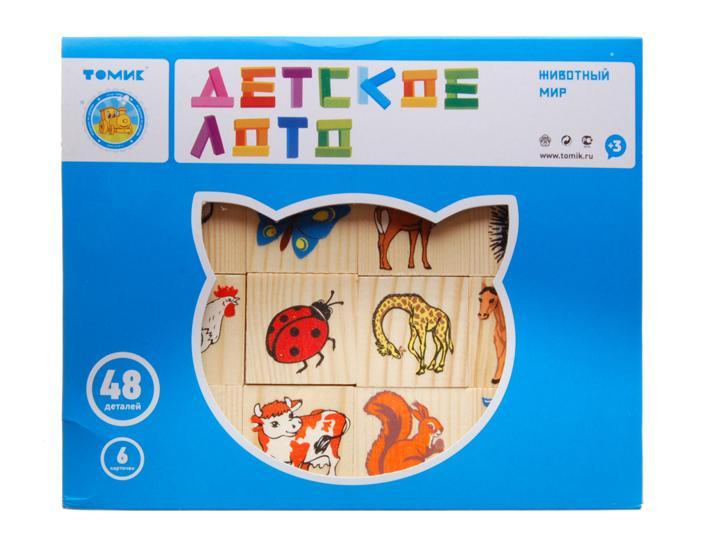 Игрушки  для  детей  с  рождения  и  старше