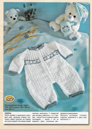 для новорожденных схемы вязание для