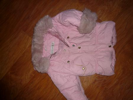 купить зимние вещи детские недорого