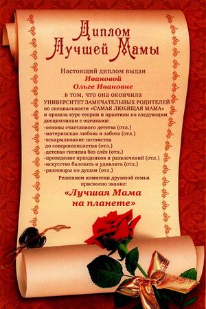 Выходные и праздничные дни в украине 2012 год