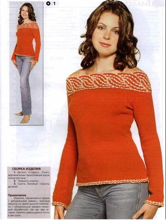Кофты Пуловеры Вязаные Кофты Доставка