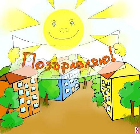 рисунки на день города в саратове